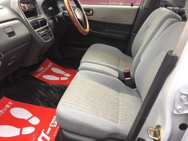 4WD HIDライト フォグ 衝撃安全ボディ 点検記録簿(17枚目)