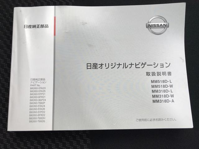 「日産」「ノート」「コンパクトカー」「秋田県」の中古車51