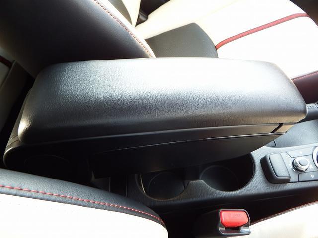 XDツーリング Lパッケージ 白革シート 4WD(20枚目)