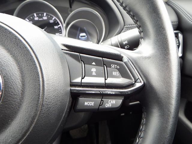 XD プロアクティブ マツダレーダークルーズコントロール BOSE フルセグTV DVD再生 4WD(15枚目)