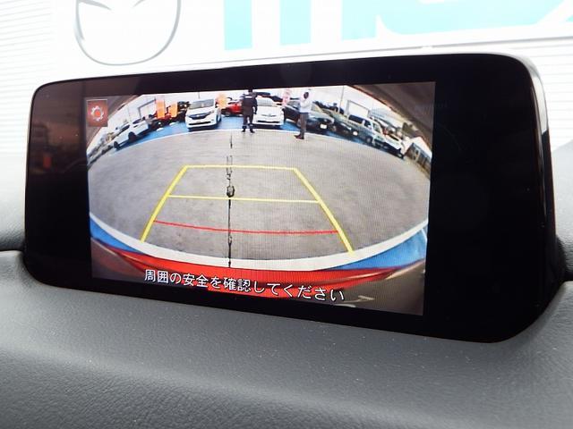 XD プロアクティブ マツダレーダークルーズコントロール BOSE フルセグTV DVD再生 4WD(18枚目)