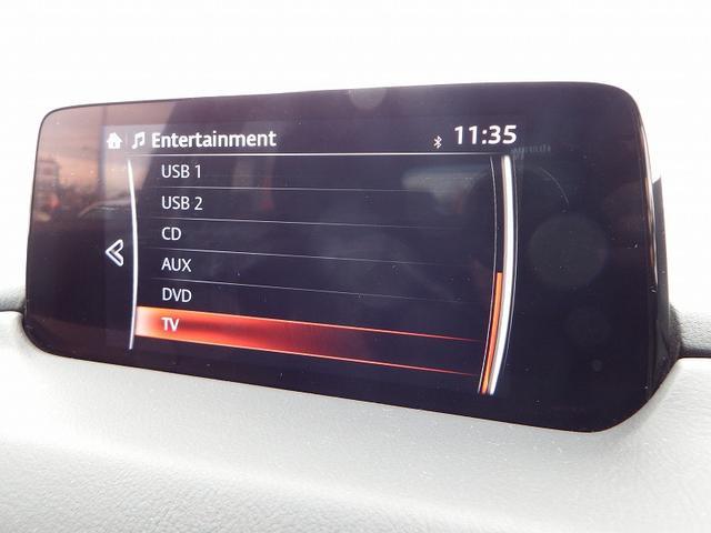 XD プロアクティブ マツダレーダークルーズコントロール BOSE フルセグTV DVD再生 4WD(19枚目)