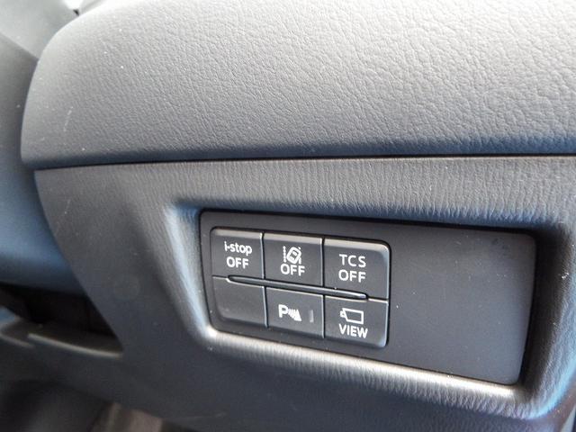 XD プロアクティブ マツダレーダークルーズコントロール BOSE フルセグTV DVD再生 4WD(24枚目)