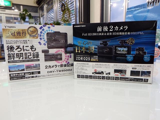 バックカメラ ETC 4WD フリップダウンモニター ナビ TV(34枚目)