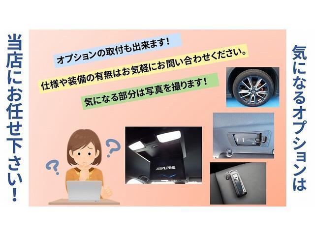 バックカメラ ETC 4WD フリップダウンモニター ナビ TV(37枚目)