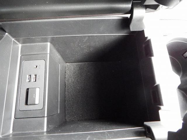 XD Lパッケージ 6人乗り 4WD ディーゼル BOSE 360°ビューモニター(26枚目)