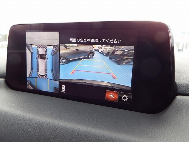 XD Lパッケージ 6人乗り 4WD ディーゼル BOSE 360°ビューモニター(31枚目)