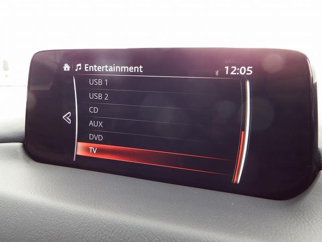 XD Lパッケージ 6人乗り 4WD ディーゼル BOSE 360°ビューモニター(34枚目)