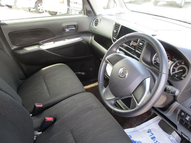日産 デイズルークス ハイウェイスターX 4WD 左パワスラ アラウンドビュー