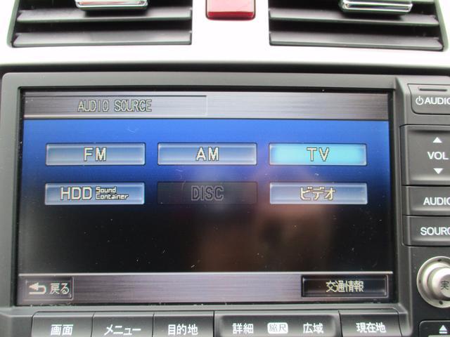 ホンダ エアウェイブ 4WD M Sパッケージ ナビ TV 1年間距離無制限保証付