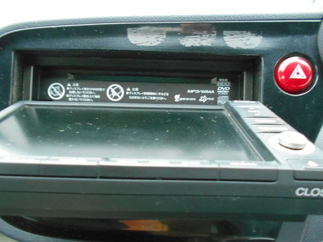 ホンダ インサイト L HDDナビ 12ヶ月走行距離無制限保証付き