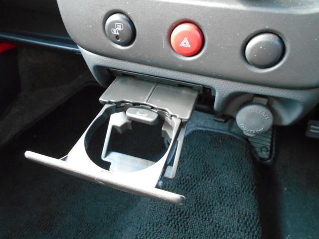 G 4WD 12ヶ月走行距離無制限保証付き(17枚目)