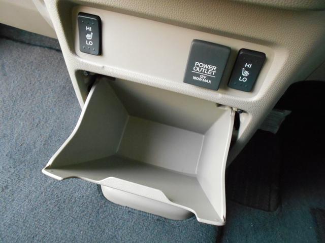 ホンダ N-WGN G SSコンフォートLパッケージ 4WD