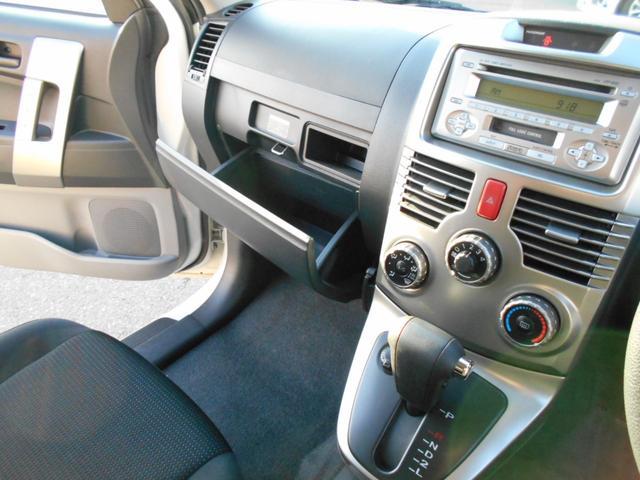 X 4WD 12ヶ月走行距離無制限保証付き(16枚目)