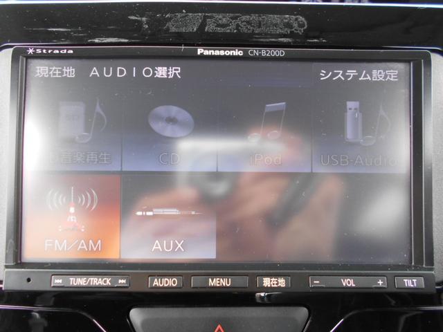カスタムX SA 4WD 1年間走行距離無制限保証付き(20枚目)
