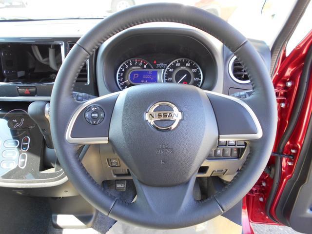 ハイウェイスター Xターボ 4WD(10枚目)