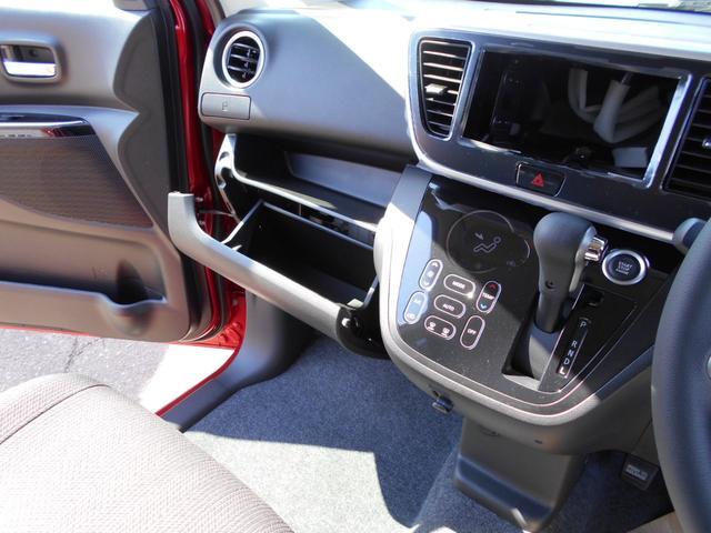 ハイウェイスター Xターボ 4WD(19枚目)