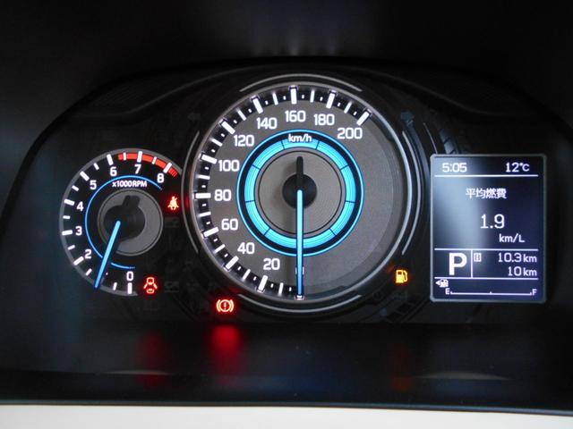ハイブリッドMX 4WD 1年間走行距離無制限保証付き(11枚目)