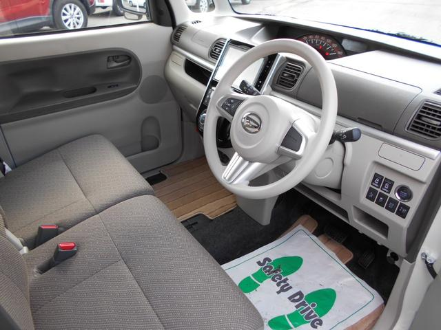 Xターボ SAII 4WD 1年間走行距離無制限保証付き(13枚目)