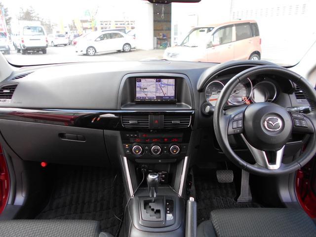 XD 4WD 1年間走行距離無制限保証付き(9枚目)