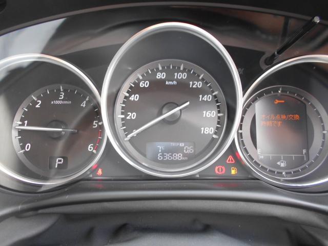 XD 4WD 1年間走行距離無制限保証付き(13枚目)