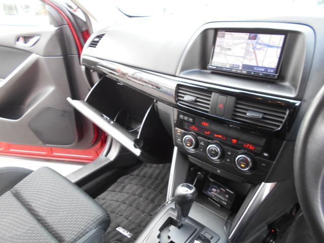 XD 4WD 1年間走行距離無制限保証付き(20枚目)