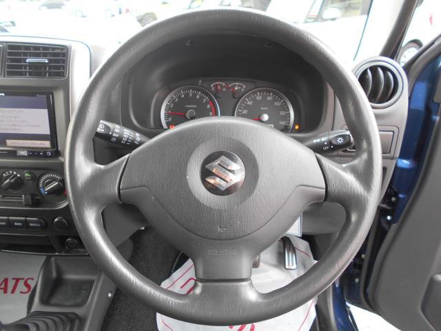 XC マニュアル 4WD 1年間走行距離無制限付き(13枚目)