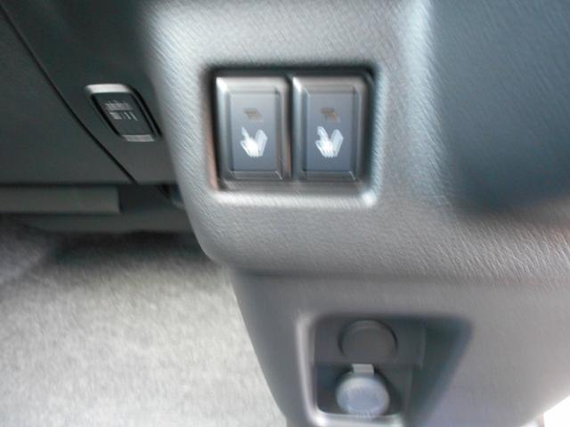ハイブリッドX 届出済未使用車 4WD(20枚目)