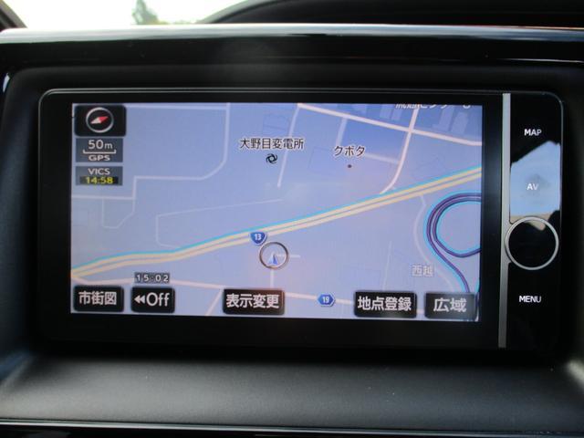 ZS 煌 4WD 1年間走行距離無制限保証付き(20枚目)