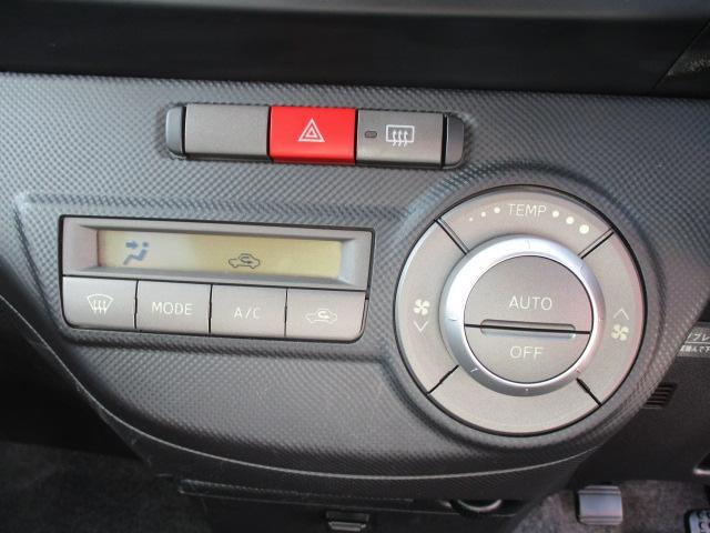 「スバル」「ルクラ」「コンパクトカー」「山形県」の中古車21