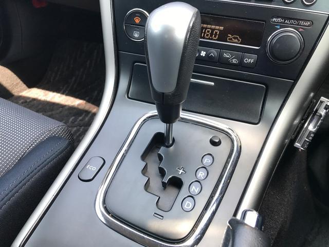 スバル レガシィB4 2.0R 4WD