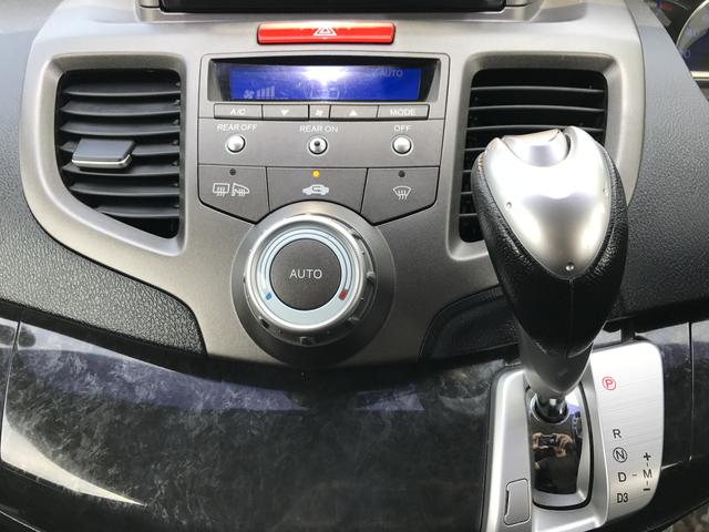ホンダ オデッセイ アブソルート 4WD 社外HDDナビ バックカメラ キーレス