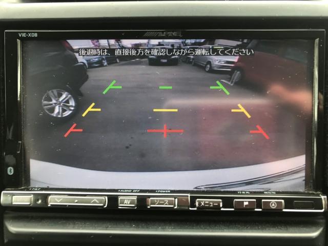 20X 4WD 社外HDDナビ フルセグTV バックカメラ(17枚目)
