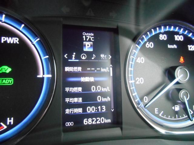 「トヨタ」「ハリアーハイブリッド」「SUV・クロカン」「福島県」の中古車42