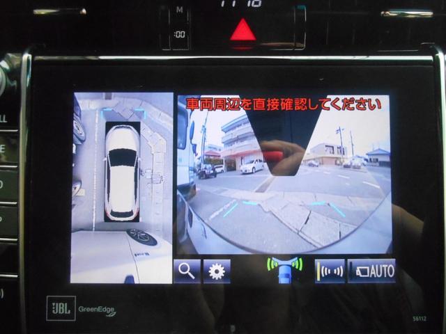 「トヨタ」「ハリアーハイブリッド」「SUV・クロカン」「福島県」の中古車44