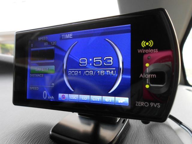 Sツーリングセレクション・G's 1オーナー G's専用エアロ 18インチアルミ HIDヘッドライト LEDビーム SDナビ フルセグ Bluetooth 本革ステア プッシュスタート スマートキー レーダー探知機 記録簿 Goo鑑定(43枚目)