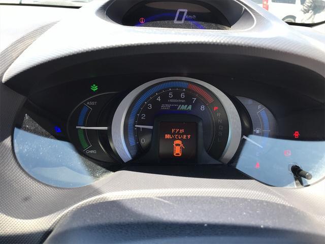 L キーレス アイドリングストップ オートエアコン ABS(18枚目)