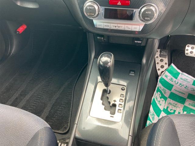 2.0i-Sリミテッド 4WD AW CVT オーディオ付 パワーウィンドウ 7名乗り ブラック 修復歴無 3列シート(8枚目)