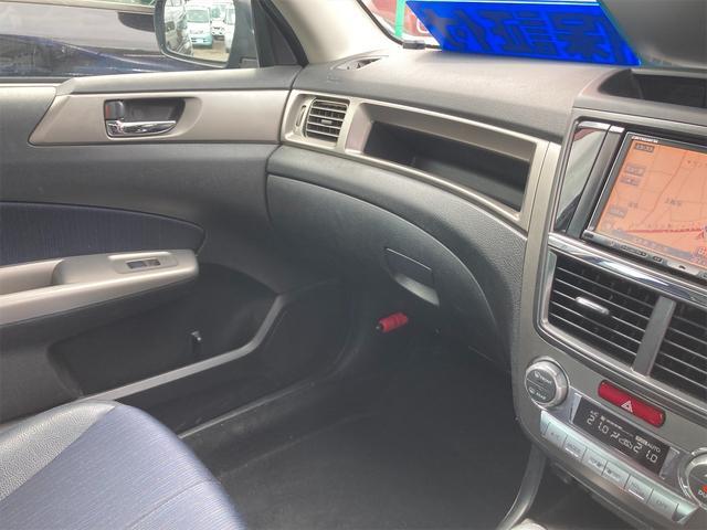2.0GT 4WD ETC ナビ アルミホイール HID CD 3列シート フルフラット ターボ キーレスエントリー 電動格納ミラー AT 盗難防止システム 衝突安全ボディ ABS ESC エアコン(10枚目)