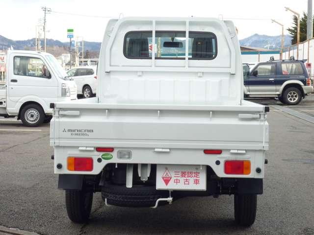 「三菱」「ミニキャブトラック」「トラック」「岩手県」の中古車5
