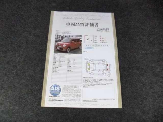 「ダイハツ」「ミラココア」「軽自動車」「岩手県」の中古車20