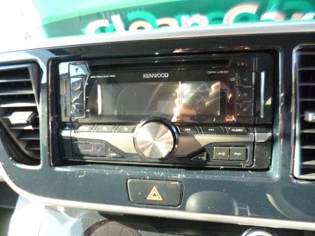CDプレーヤー付でお気に入りの音楽聴けます!