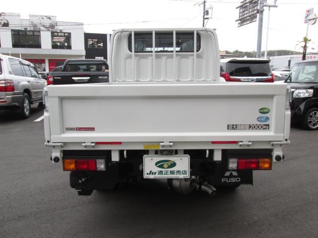 Wキャブ全低床 衝突軽減安全ブレーキ・車両安定制御装置(ESP)・車線逸脱警報装置・Bluetooth対応オーディオ・ETC(8枚目)