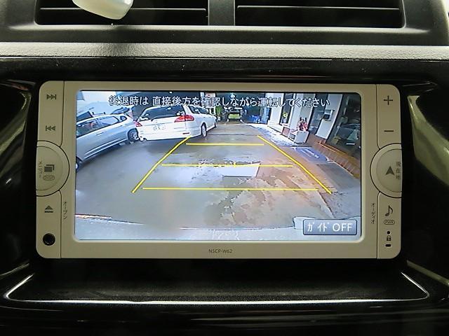 Z 煌 社外17AW ナビ Bカメラ ダウンサス HID(16枚目)
