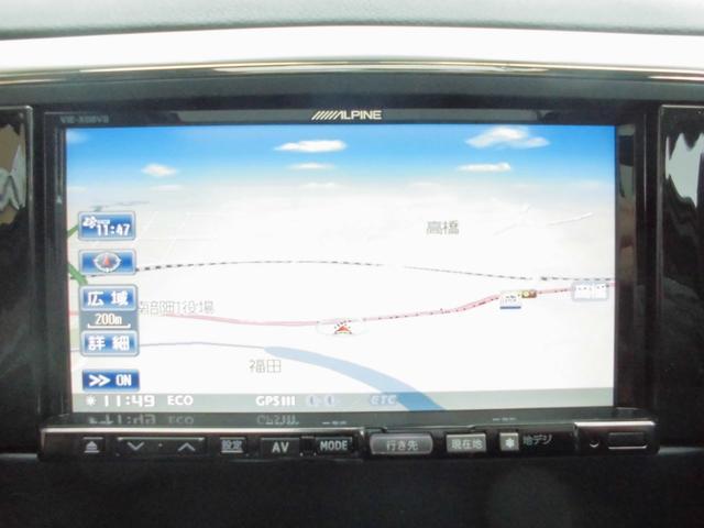 クライスラー・ジープ クライスラージープ グランドチェロキー SRT8 VAPOR 全国50台限定 正規ディーラー車