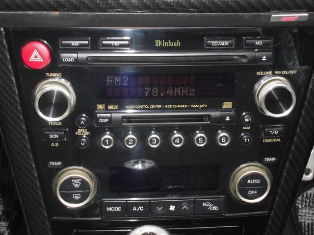 純正OP マッキントシュオーディオがドライブを更に楽しくしてくれます オートエアコンで温度調節もラクラク