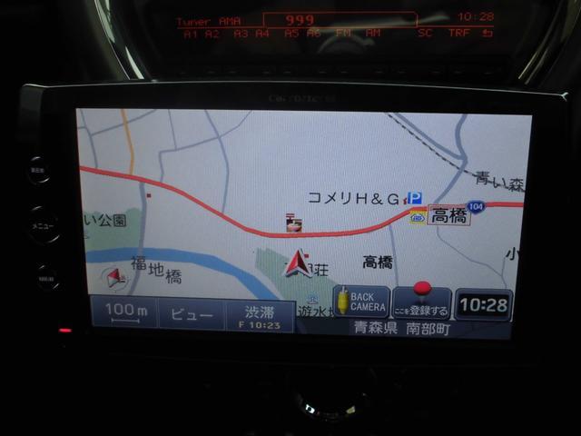 「MINI」「MINI」「SUV・クロカン」「青森県」の中古車11