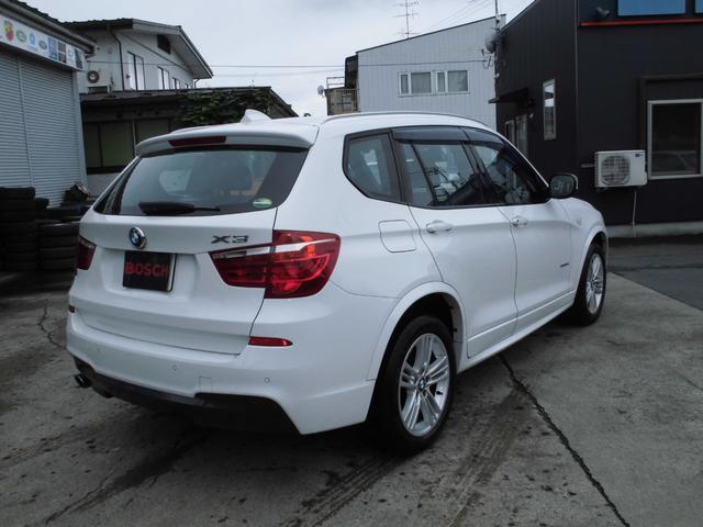 「BMW」「BMW X3」「SUV・クロカン」「青森県」の中古車7