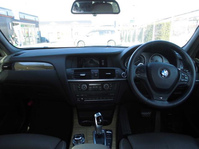 「BMW」「BMW X3」「SUV・クロカン」「青森県」の中古車15