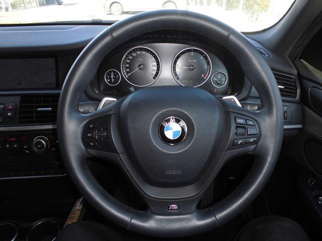 「BMW」「BMW X3」「SUV・クロカン」「青森県」の中古車16